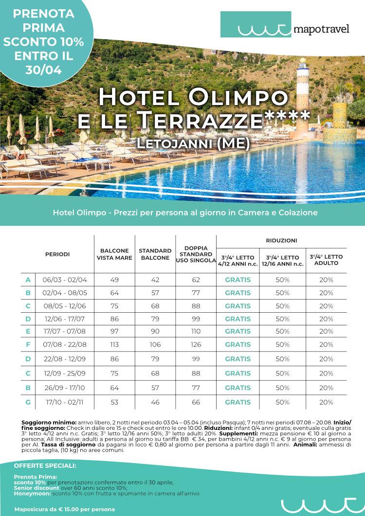 SICILIA > HOTEL OLIMPO E TERRAZZE A LETOJANNI